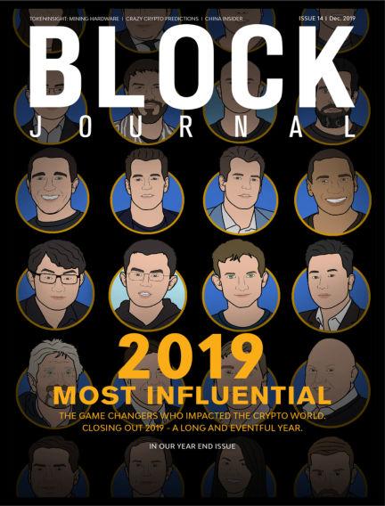 Block Journal December 05, 2019 00:00