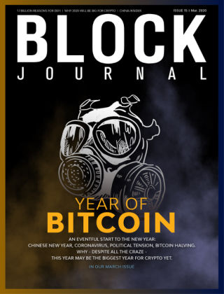 Block Journal March 2020