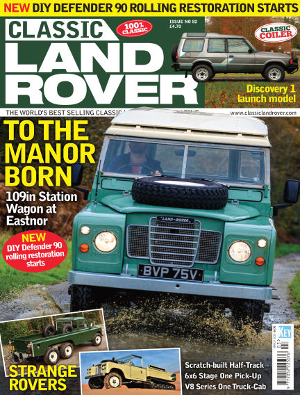 Classic Land Rover February 05, 2020 00:00