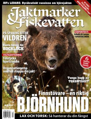 Jaktmarker & Fiskevatten 2014-06-18
