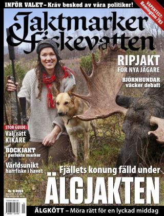 Jaktmarker & Fiskevatten 2014-08-21