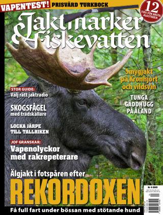 Jaktmarker & Fiskevatten 2015-08-18