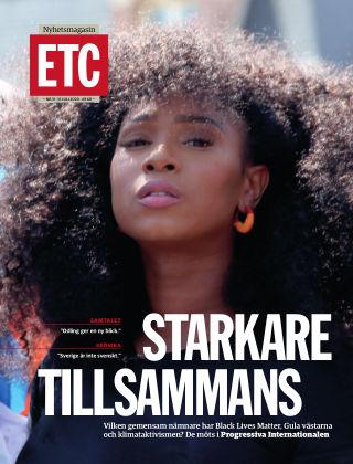 ETC 2020-07-31