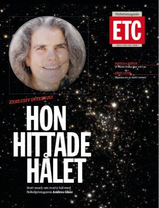 ETC 2020-12-11