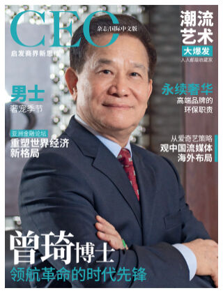 The CEO Magazine - International Chinese Edition CN-Issue 2