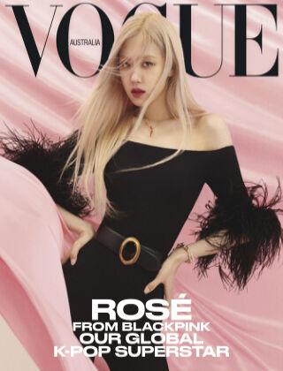 Vogue Australia April 2021