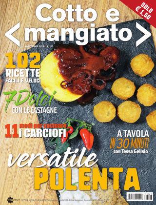 Cotto e Mangiato n. 23, 2019