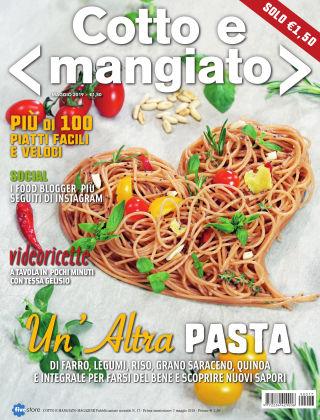 Cotto e Mangiato n. 17, 2019