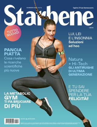Starbene 2019-03-19