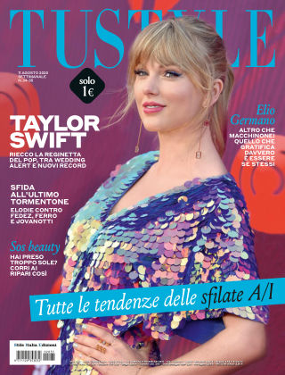 TuStyle 2020-08-11