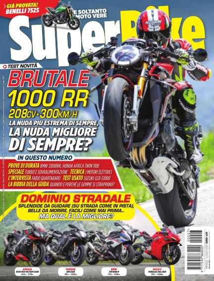 SuperBike Italia July 15, 2020 00:00