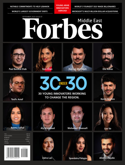 Forbes Middle East: English September 01, 2020 00:00