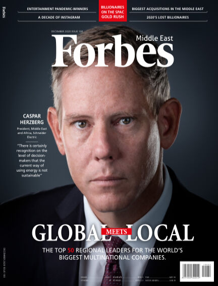 Forbes Middle East: English December 12, 2020 00:00