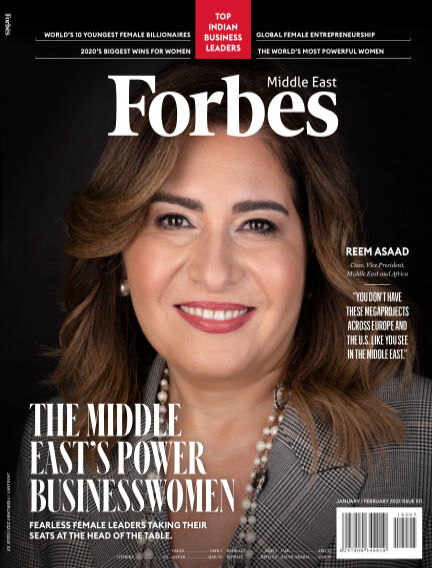 Forbes Middle East: English February 05, 2021 00:00