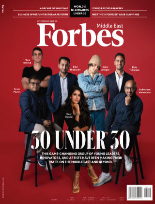 Forbes Middle East: English EN108
