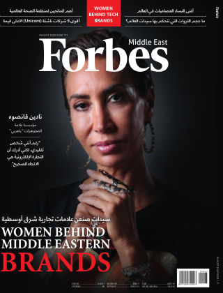 Forbes Middle East: Arabic ISSUE 111