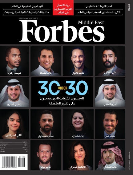 Forbes Middle East: Arabic September 01, 2020 00:00