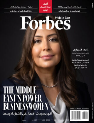 Forbes Middle East: Arabic AR116