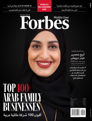 Forbes Middle East: Arabic AR119