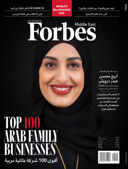 Forbes Middle East: Arabic May 10, 2021 00:00