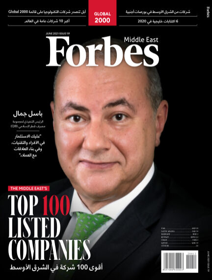 Forbes Middle East: Arabic June 06, 2021 00:00