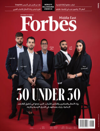 Forbes Middle East: Arabic AR123