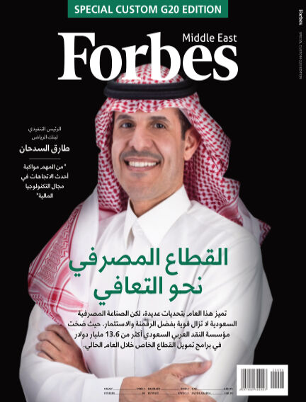 Forbes Middle East: Specials November 19, 2020 00:00