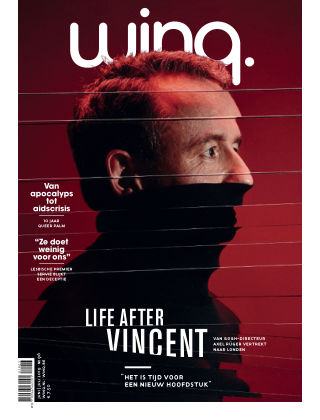 Winq Magazine 096