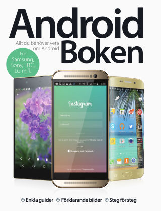Android Boken 2017-09-09