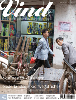 Vind magazine 42