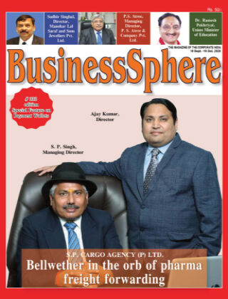 Business Sphere 2020-10-14