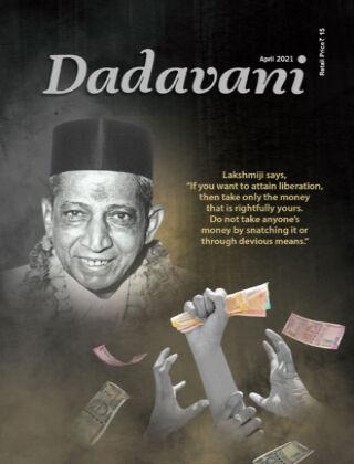 Dadavani English Apr 2021