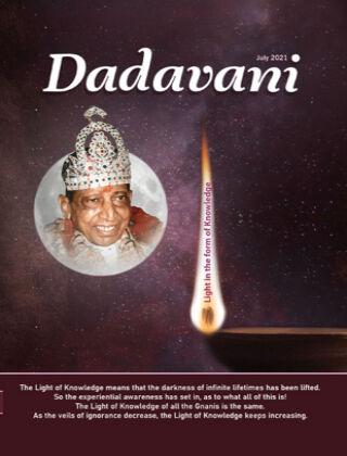 Dadavani English July 2021