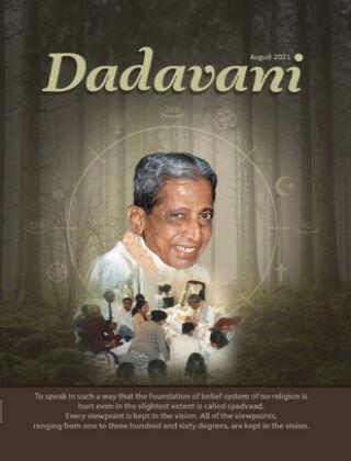 Dadavani English Aug 2021