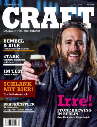 Meiningers Craft 02/2016