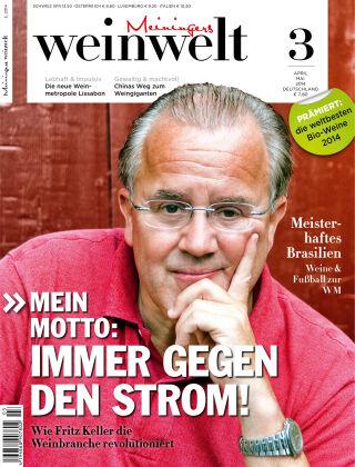 Meiningers Weinwelt 03/2014